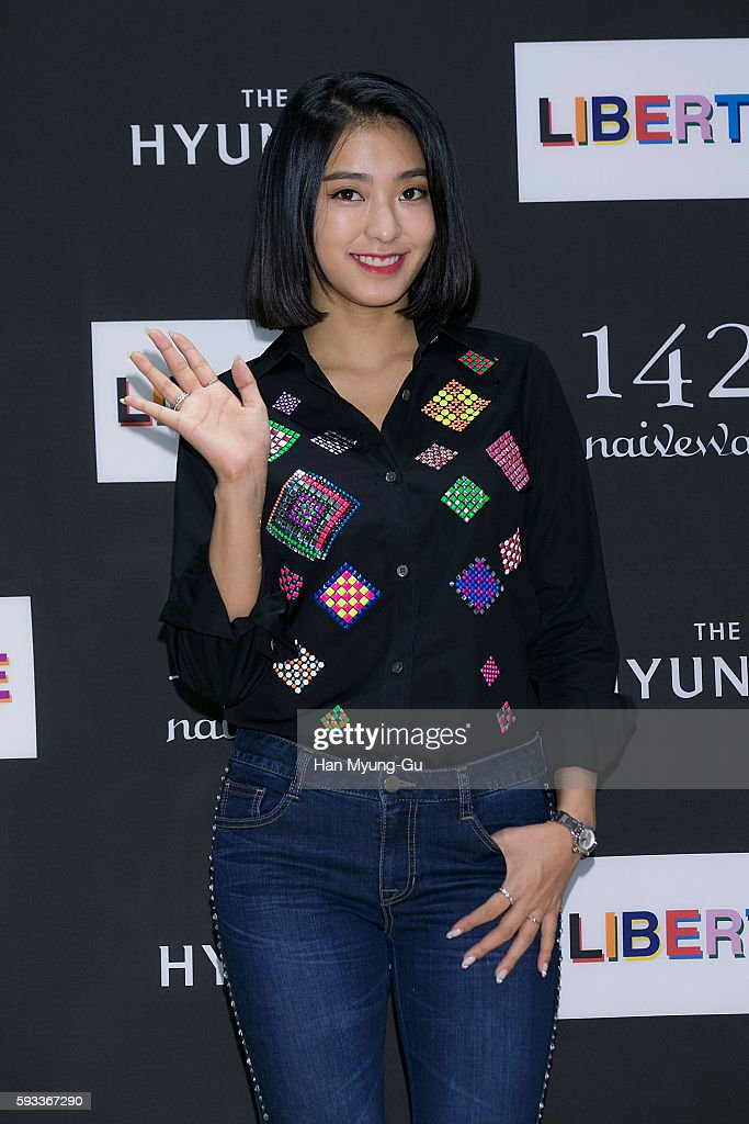 Bora of South Korean girl group SISTAR attends the photocall for 'LIBERTINE' launch at the Hyundai Department Store on August 22 2016 in Seoul South...