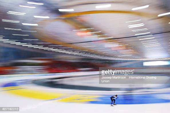 BoReum Kim of Korea competes in the Ladies 3000m during ISU World Cup Speed Skating at Alau Ice Palace on December 2 2016 in Astana Kazakhstan