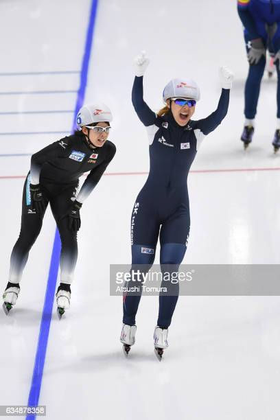 BoReum Kim of South Korea celebrates after winning the ladies mass start during the ISU World Single Distances Speed Skating Championships Gangneung...