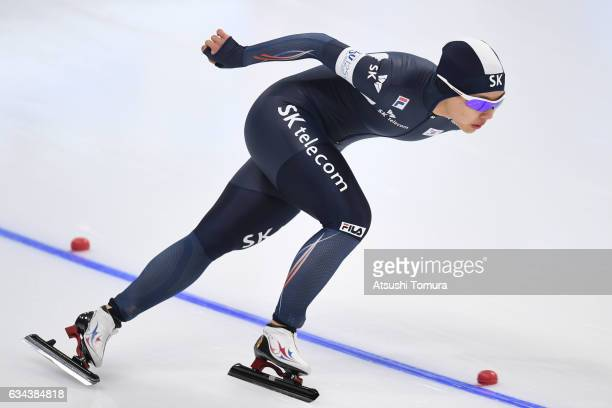 BoReum Kim of South Korea competes in the ladies 3000m during the ISU World Single Distances Speed Skating Championships Gangneung Test Event For...