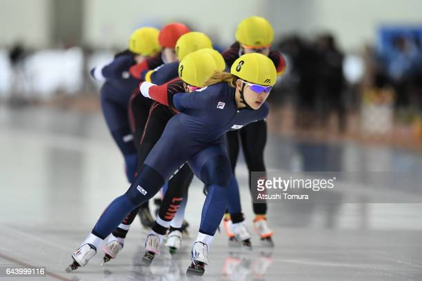 BoReum Kim of South Korea competes in the speed skating ladies mass start on the day six of the 2017 Sapporo Asian Winter Games at Obihiro forest...