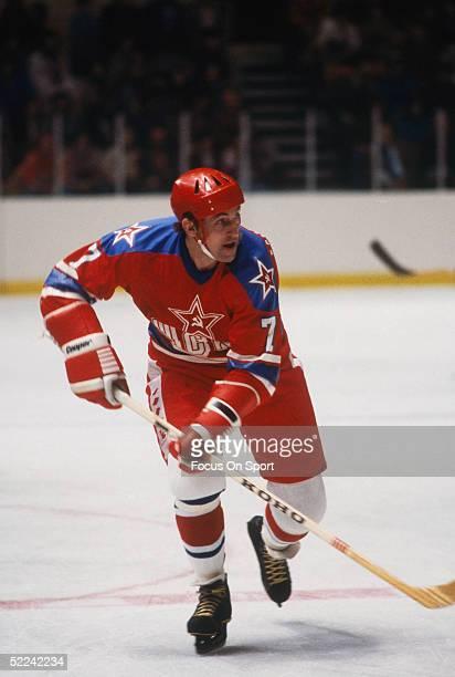 Boris Mikhailov of CSKA Moscow skates during a circa 1970s exhibition hockey game CSKA Moscow played against various NHL teams from 197581