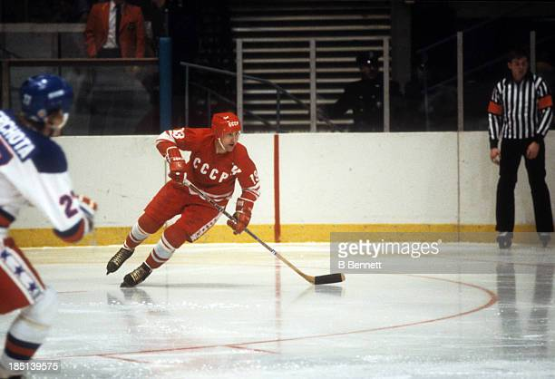 Boris Mikhailov of the USSR skates on the ice during an 1980 exhibition game against Team USA on February 9 1980 at the Madison Square Garden in New...