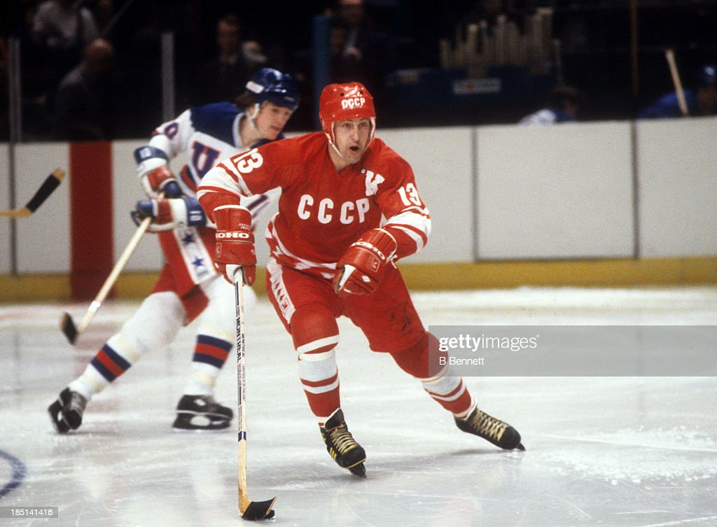 Boris Mikhailov of the USSR skates with the puck during an 1980 exhibition game against Team USA on February 9 1980 at the Madison Square Garden in...