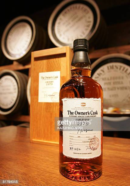 A bottle suntory with the owner's name is diplayed at Yamazaki Distillery in Osaka central Japan 26 November 2004 Suntry has announced that it would...
