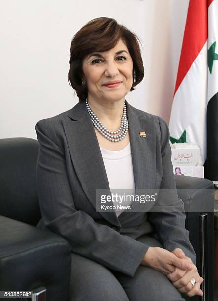 Bouthaina Shaaban a top adviser to Syrian President Bashal alAssad poses for a photo during an interview with Kyodo News in the Syrian capital...