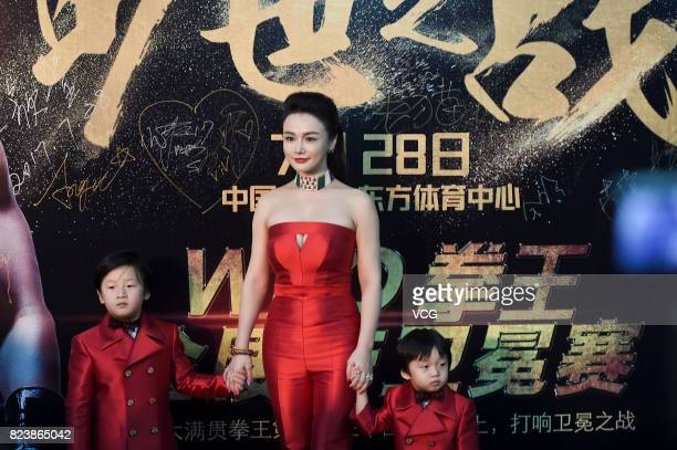 Boxer Zou Shiming's wife Ran Yingying and their sons Zou Mingxuan and Zou Minghao arrive at the red carpet of WBO Championship Defending Fight...
