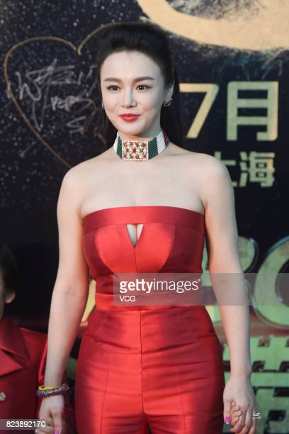 Boxer Zou Shiming's wife Ran Yingying arrives at the red carpet of WBO Championship Defending Fight between Zou Shiming and Sho Kimura on July 28...