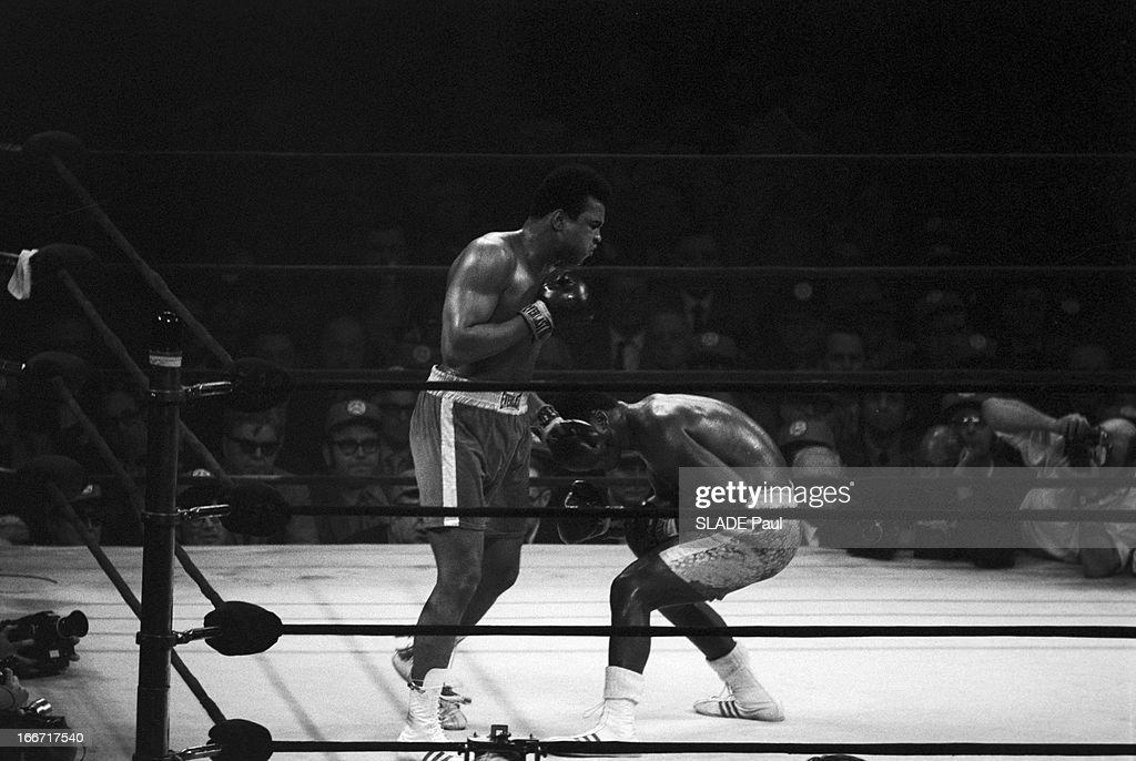 Joe Frazier Boxer Getty Images