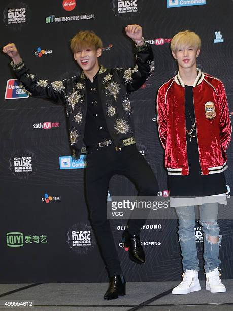 Boy band GOT7 attend 2015 Mnet Asian Music Awards press conference at AsiaWorldExpo on December 2 2015 in Hong Kong China