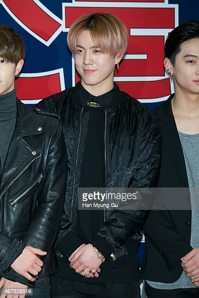 Boy band GOT7 attends the VIP screening for 'Twenty' at COEX Mega Box on March 18 2015 in Seoul South Korea The film will open on March 25 in South...