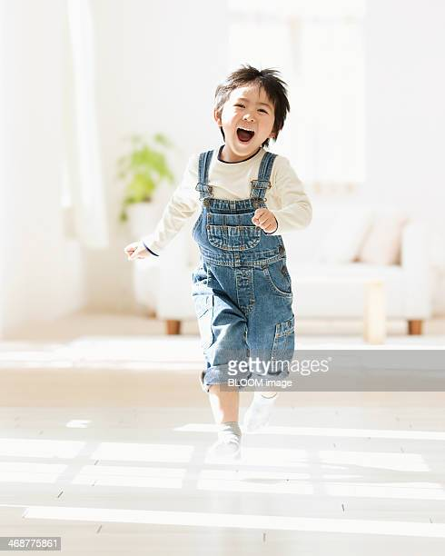 Boy Running At Home