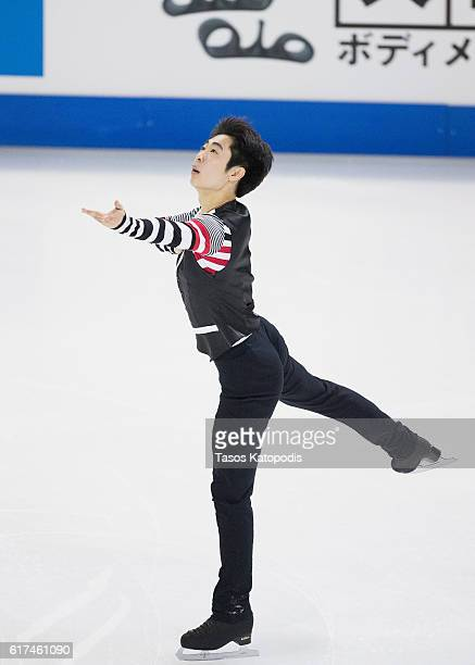 Boyang Jin of China competes in the men free skating at 2016 Progressive Skate America at Sears Centre Arena on October 23 2016 in Chicago Illinois