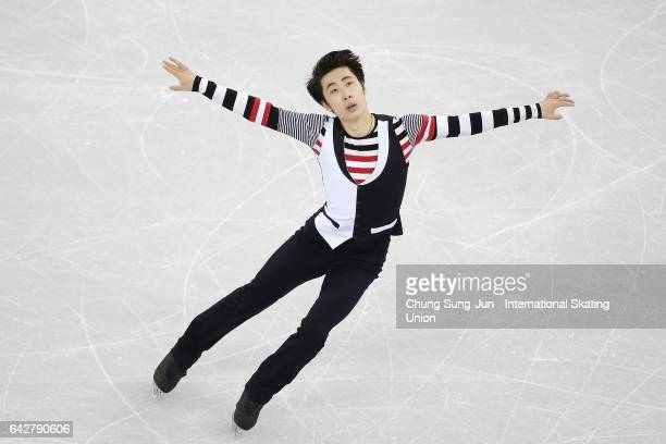 Boyang Jin of China competes in the Men free skating during ISU Four Continents Figure Skating Championships Gangneung Test Event For PyeongChang...