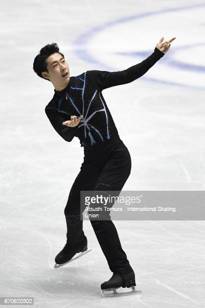 Boyang Jin of China competes in the Men short program during the 1st day of the ISU World Team Trophy 2017 on April 20 2017 in Tokyo Japan