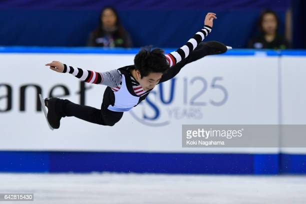 Boyang Jin of China competes in the men's free skating during ISU Four Continents Figure Skating Championships Gangneung Test Event For PyeongChang...