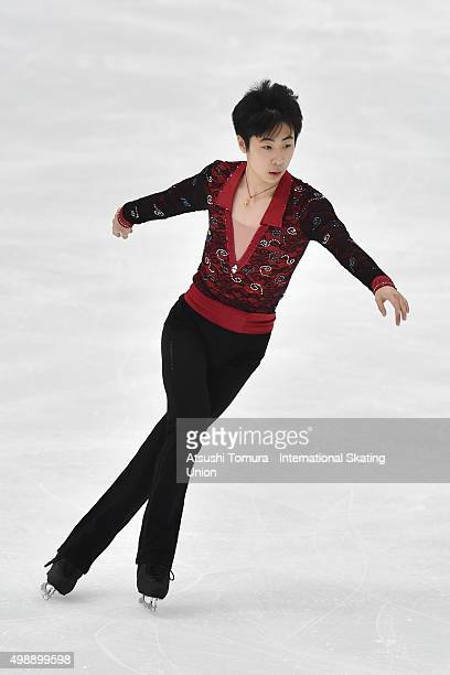 Boyang Jin of China competes in the men's short program during the day one of the NHK Trophy ISU Grand Prix of Figure Skating 2015 at the Big Hat on...