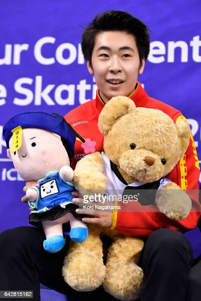 Boyang Jin of China looks on at the podium after the men's free skating during ISU Four Continents Figure Skating Championships Gangneung Test Event...