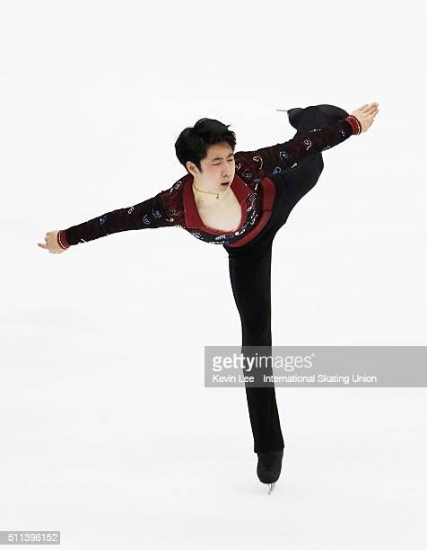 Boyang Jin of China perform during the Men Short Program on day two of the ISU Four Continents Figure Skating Championships 2016 at Taipei Arena on...