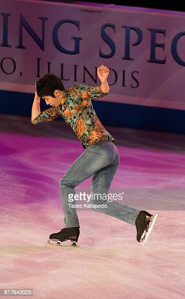 Boyang Jin of China performs at the Smucker's Skating Spectacular at 2016 Progressive Skate America at Sears Centre Arena on October 23 2016 in...