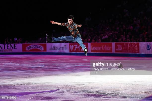 Boyang Jin of China performs during an exhibition on day 3 of the Grand Prix of Figure Skating at the Sears Centre Arena on October 23 2016 in...