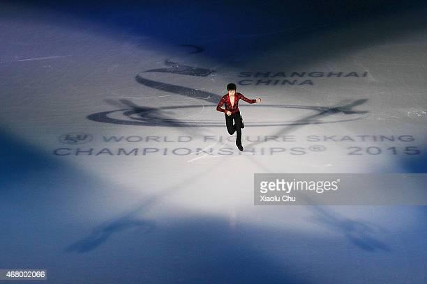 Boyang Jin of China performs during the Exhibition Program on day five of the 2015 ISU World Figure Skating Championships at Shanghai Oriental Sports...