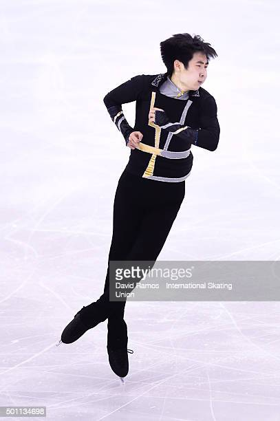 Boyang Jin of China performs during the Men Free program during day three of the ISU Grand Prix of Figure Skating Final 2015/2016 at the Barcelona...