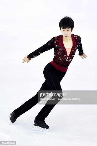 Boyang Jin of China performs during the Men short program final during day one of the ISU Grand Prix of Figure Skating Final 2015/2016 at the...