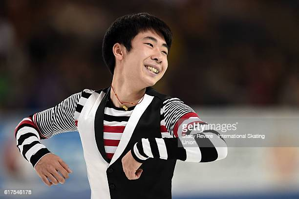 Boyang Jin of China performs during the Men's Long Program on day 3 of the Grand Prix of Figure Skating at the Sears Centre Arena on October 23 2016...