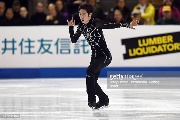 Boyang Jin of China performs during the Men's Short Program on day 2 of the Grand Prix of Skating at the Sears Centre Arena on October 22 2016 in...