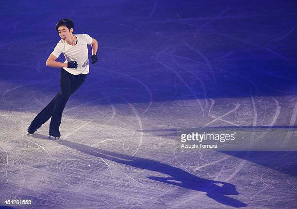 Boyang Jin of China performs his routine in the Gala during day four of the ISU Grand Prix of Figure Skating Final 2013/2014 at Marine Messe Fukuoka...