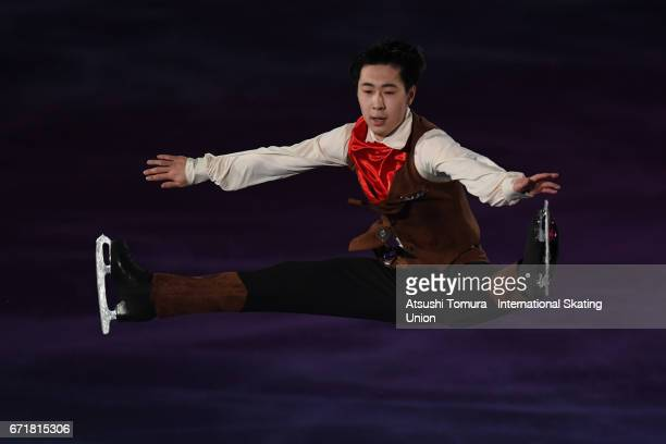 Boyang Jin of China performs in the gala exhibition during the day 4 of the ISU World Team Trophy 2017 on April 23 2017 in Tokyo Japan
