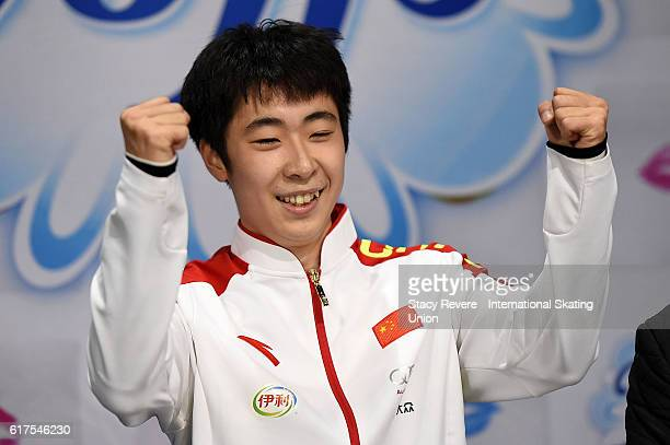 Boyang Jin of China waits for his score to be announced on day 3 of the Grand Prix of Figure Skating at the Sears Centre Arena on October 23 2016 in...