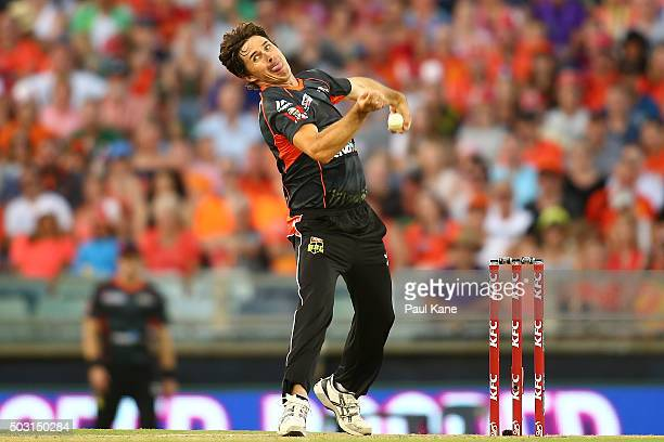 Brad Hogg of the Scorchers bowls during the Big Bash League match between Perth Scorchers and Sydney Sixers at WACA on January 2 2016 in Perth...