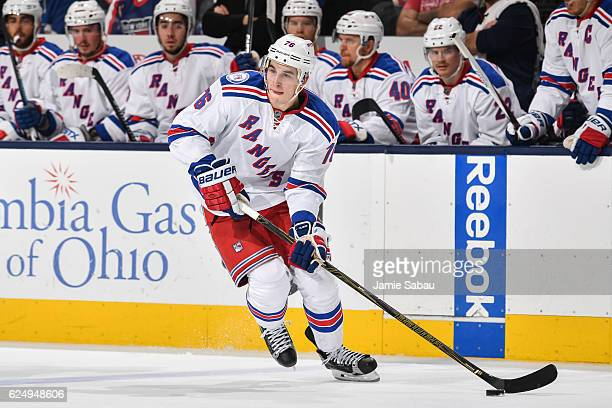 Brady Skjei of the New York Rangers skates against the Columbus Blue Jackets on November 18 2016 at Nationwide Arena in Columbus Ohio Columbus...