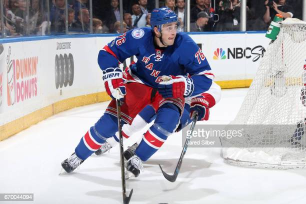 Brady Skjei of the New York Rangers skates with the puck against the Montreal Canadiens in Game Three of the Eastern Conference First Round during...