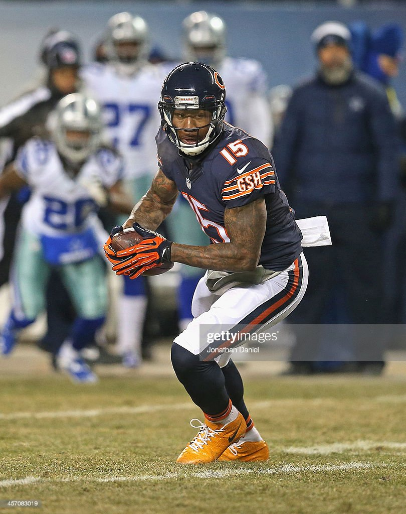 Brandon Marshall #15 of the Chicago Bears moves after a catch against the Dallas Cowboys at Soldier Field on December 9, 2013 in Chicago, Illinois. The Bears defeated the Cowboys 45-28.