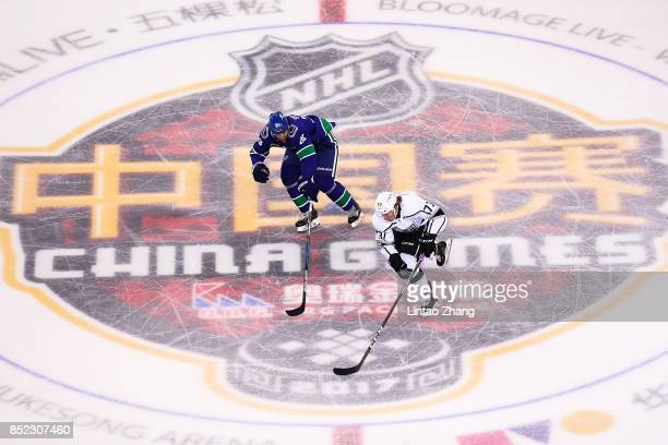 Brandon Sutter of Vancouver Canucks skates against Tyler Toffoli of Los Angeles Kings during the preseason game between the Los Angeles Kings and the...