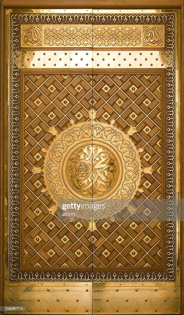 Brass door at Masjid Nabawi in Medina Saudi Arabia.  Stock Photo & Brass Door At Masjid Nabawi In Medina Saudi Arabia Stock Photo ...