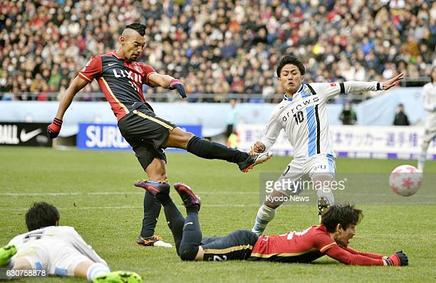 Brazilian substitute Fabricio of Kashima Antlers scores the winning goal against Kawasaki Frontale in the first extra period of the Emperor's Cup...