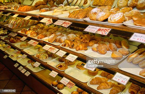 Bread, pastries and all sorts of baked goodies on display here at Sundinne Express, a bakery and coffee shop in Shibuya, Tokyo- Japan