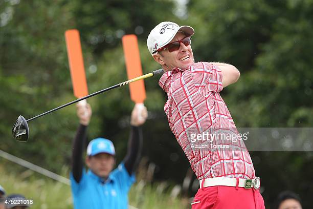 Brendan Jones of Australia hits his tee shot on the 18th hole during the final round of Mizuno Open at JFE Setonaikai Golf Club on May 30 2015 in...
