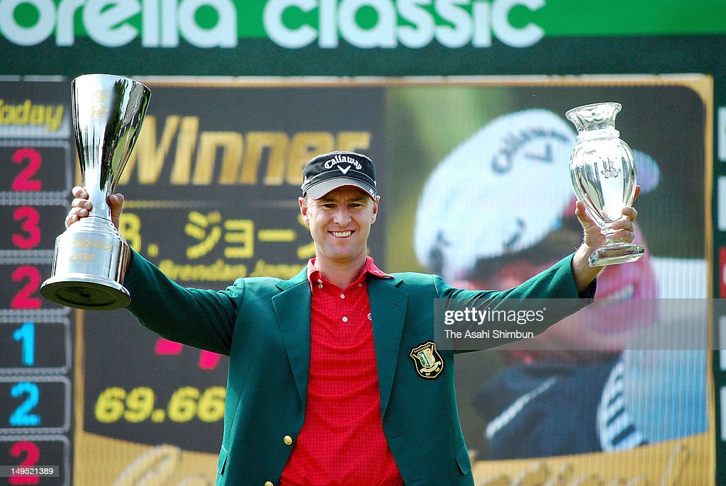 Brendan Jones of Australia poses for photographs after winning the Sun Chlorella Classic at Otaru Country Club on July 29, 2012 in Otaru, Hokkaido, Japan.