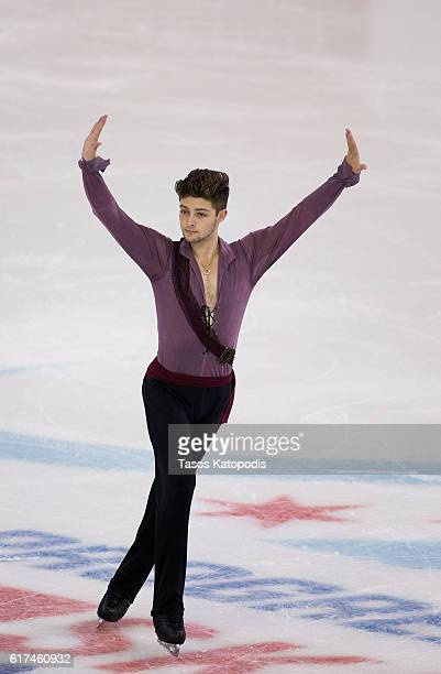 Brendan Kerry of Australia competes in the ice dance free dance skating at 2016 Progressive Skate America at Sears Centre Arena on October 23 2016 in...