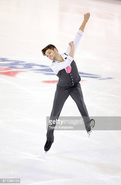 Brendan Kerry of Australia competes in the men short program at 2016 Progressive Skate America at the Sears Centre Arena on October 22 2016 in...