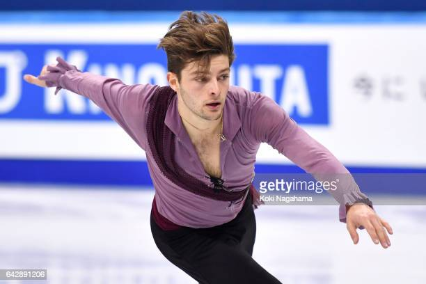 Brendan Kerry of Australia competes in the men's free skating during ISU Four Continents Figure Skating Championships Gangneung Test Event For...