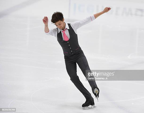 Brendan Kerry of Australia competes in the men's short program at the US International Figure Skating Classic Day 1 at the Salt Lake City Sports...