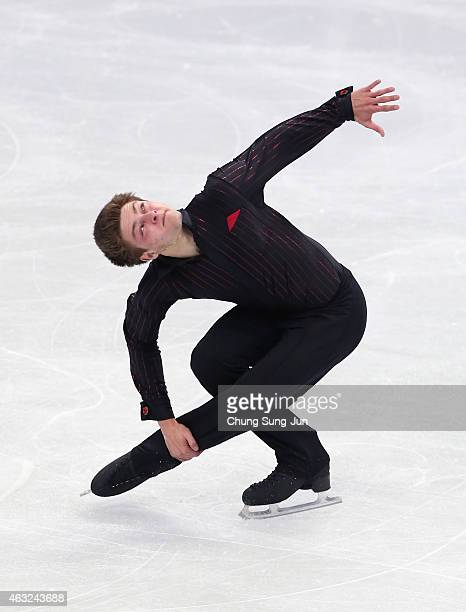 Brendan Kerry of Australia performs during the Men Short Program on day one of the ISU Four Continents Figure Skating Championships 2015 at the...