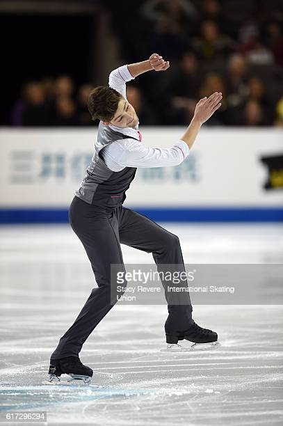 Brendan Kerry of Australia performs during the Men's Short Program on day 2 of the Grand Prix of Skating at the Sears Centre Arena on October 22 2016...