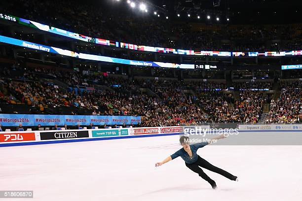 Brendan Kerry of Australia skates in the Men's Free Skate program during Day 5 of the ISU World Figure Skating Championships 2016 at TD Garden on...
